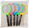 Hot sale 110v-240v electric mosquito killer