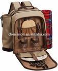 Picnic Backpack for 2 person,Cooler Bag,Camping Set