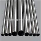 sus304 stainless steel tube/pipe
