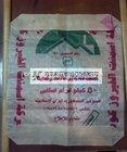 50kg cement bag