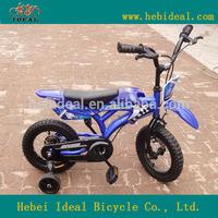 Gas motorcycle for kids,kids mini motorbike
