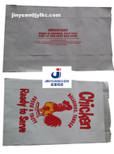 foil wrapping bag ,hot insulate foil bag,roasting bag