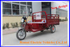 Hot sale ! ROMAI new modle auto rickshaw price in indian made in China