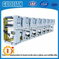 GL--1200 Photogravure printing series latest four colors for BOPP films / PET / PE / PVC / CPP / cellophane