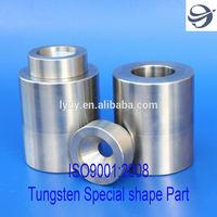 Pure Wolfram Tungsten Metal
