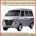 Motor de gasolina de asientos 8 2014 nuevo multi- propósito minivans