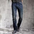 テーパー2014年緩い熱い販売のハンサムな男性のデニムのズボンのジーンズ綿100%卸売中国pm3009cディープブルージーンズ工場