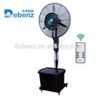 26 inch CE RoHS SASO Remote Control Mist Fan