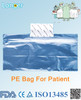 /product-gs/rectangular-airsickness-bag-ethicon-sutures--1903650723.html