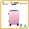 2014 Elegant pc+abs luggage bag ,luggage case with tsa lock and 360 degree rotation wheels