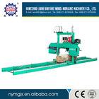2014 good quality high efficient horizontal bandsaw sawmill