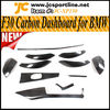 12-14 New Arrival Car Moulding Trims ,F30 Carbon Dashboard Interior Trims for BMW F30