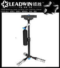 LW-SS02C LEADWIN New Carbon Fiber Steadicam DSLR Video professional gimbal dslr video stabilizer