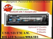 car mp3 fm player car audio with usb sd am,fm