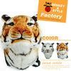 SENKEY STYLEup-to-date fashion animal tiger shaped bags fashion