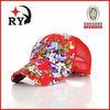 2015 china wholesale alibaba website girls polyester and mesh snapback trucker hat