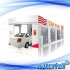CHINA low price tunnel type carwash machines,automatic car wash machine,car wash machine