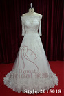 Off The Shoulder Half Sleeve Bridal Gown Plus Size Wedding Dress With Sleeves China
