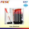 Guangxi 9004-66-4 iron dextran iron deficiency medication