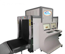 International security standard luggage x ray scanner.airport x ray machines