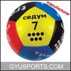GY-B240 Machine Stitched PU Soccer Ball PU football competition soccer high quality football