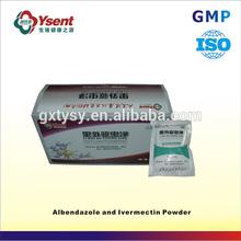 Guangxi veterinary high efficiency improve treatment anti parasitic medication