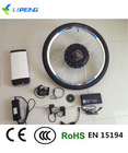 dc brushless electric bicycle motor
