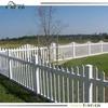UV proof high quality aluminium insert picket fence