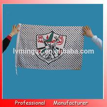 90*150cm flag,Promotion flag in big size,different kinds of Pakistan flag