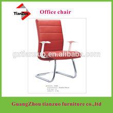 Modern pu ofis koltuğu, masaj koltuğu, ofis mobilyaları
