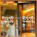 ikeaミラーステッカー、 印刷されたドアのミラーステッカー