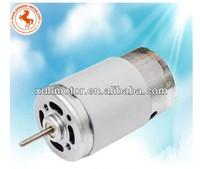 RS-390 Car Antenna Micro dc motor