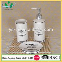 2015 New Product Ceramic Hotel Balfour Bathroom Accessories