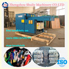waste kenaf rope cutting machine|kenaf fiber cutting machine