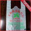 custom pack factory price t-shirt bag
