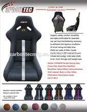 CFRP&FRP Racing Seats