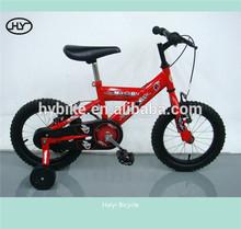 factory direct kids sport bike
