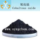 Cobaltous oxide