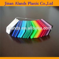China colored cast pmma acrylic sheet /hard plastic transparent sheet