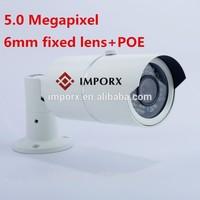 POE 5.0Megapixel Onvif Camera excalibur electronics