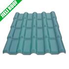 Corrugated plastic roof shingles price manufacturer-JIELI roof