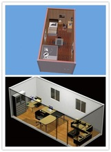 Prefabricated container house price, mobile flat pack container office