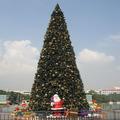 gigante ao ar livre metal árvore de natal