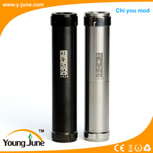 hot sell e-cig mods china CHI YOU,NEMESIS,maraxus mod clone chi you mod with lowest factory price and high quality.