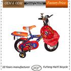 kids fashionable dirt bike