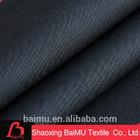 2014 popular warm breathable fabric waterproof