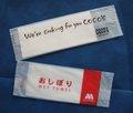 desechables de un solo paquete de japonés de tejido húmedo
