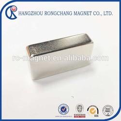 hot sales dc motor permanent magnet,neodymium motor magnet