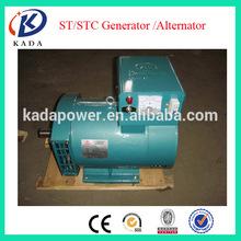 2KW Electric Generator Single Phase 220V Cast Iron Body