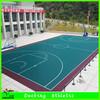 Suspended Outdoor PP Interlocking Sports Basketball Flooring